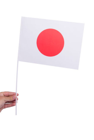 Pappersflagga, Japan 27x20cm