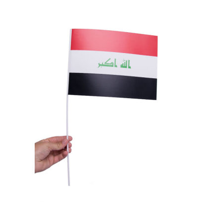 Pappersflagga, Irak 27x20cm